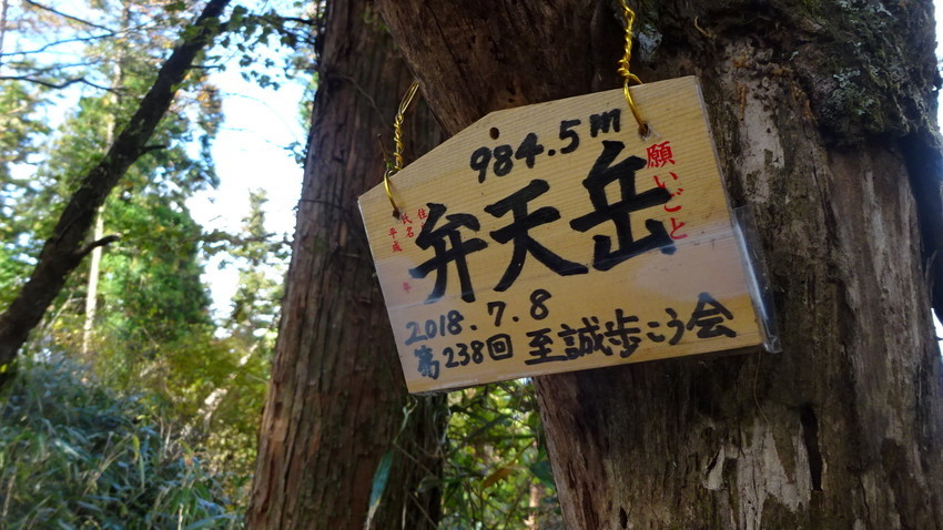f:id:shioshiohida:20181102122441j:plain