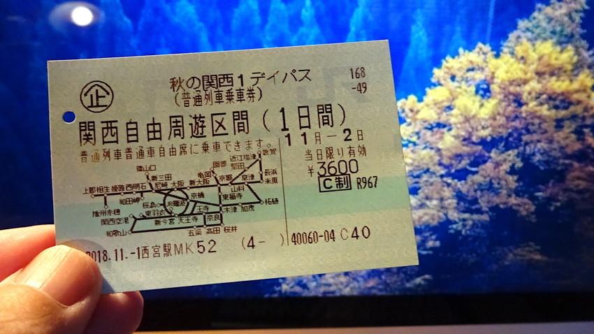 f:id:shioshiohida:20181103122439j:plain