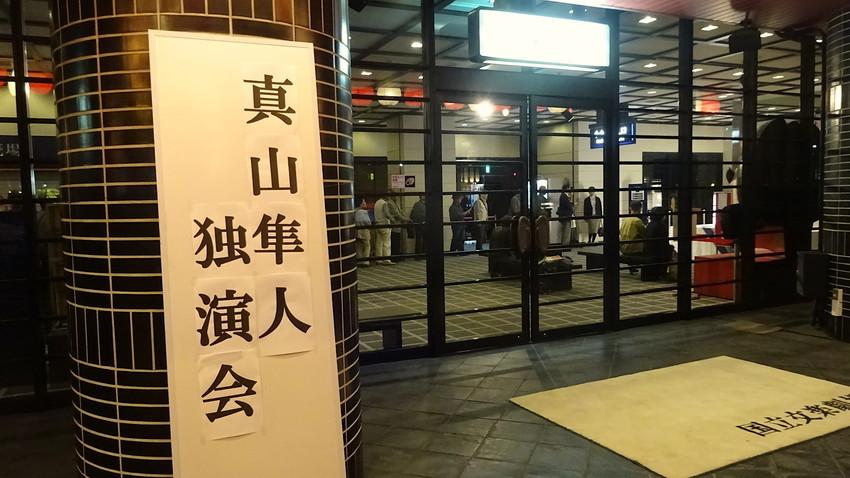 f:id:shioshiohida:20181108182601j:plain