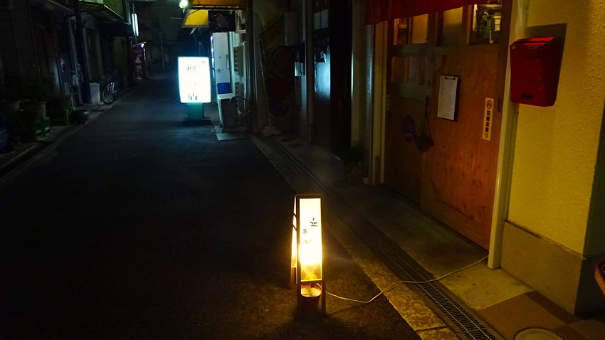f:id:shioshiohida:20181112174317j:plain