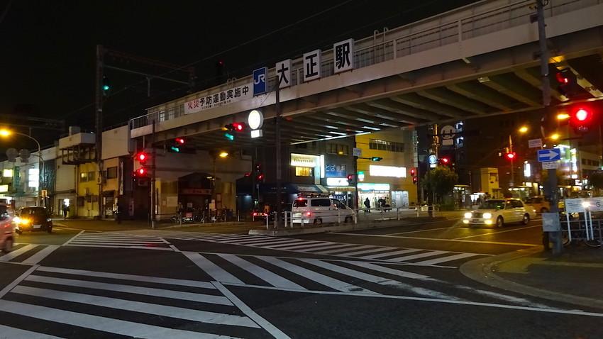 f:id:shioshiohida:20181112174613j:plain