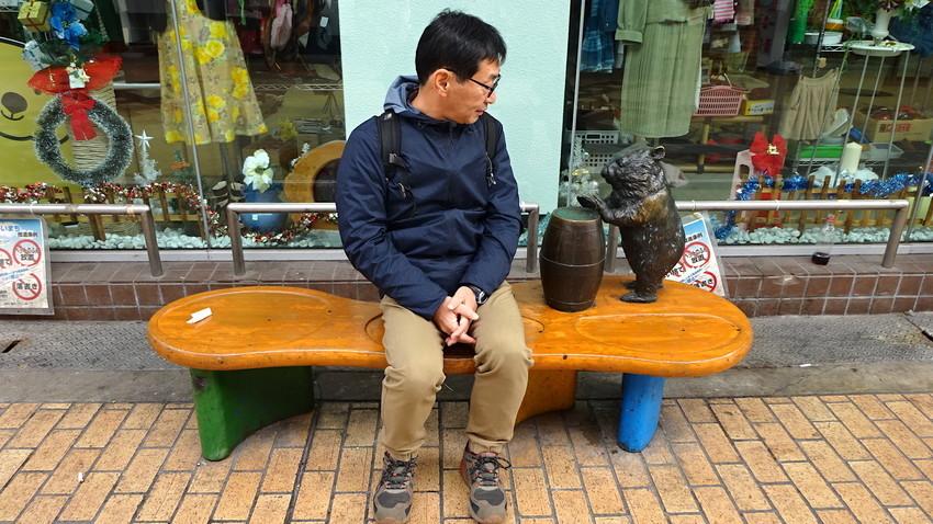 f:id:shioshiohida:20181130120443j:plain