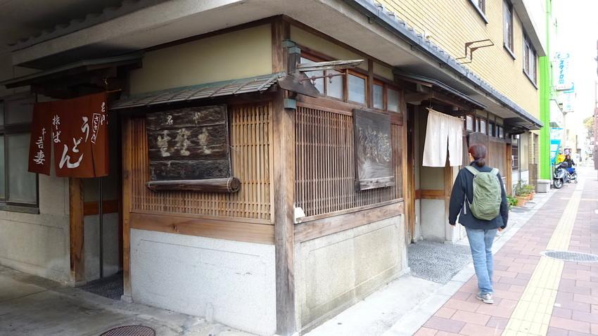 f:id:shioshiohida:20181130151636j:plain