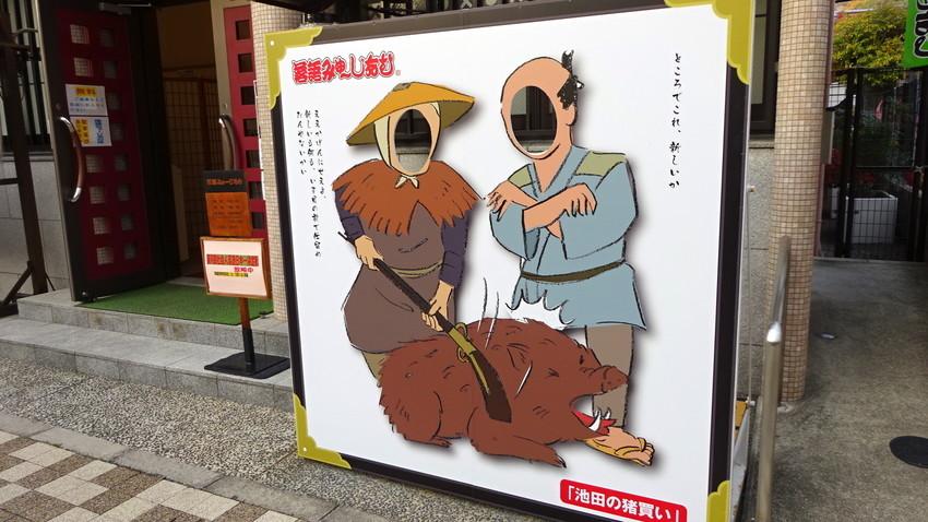 f:id:shioshiohida:20181130155611j:plain