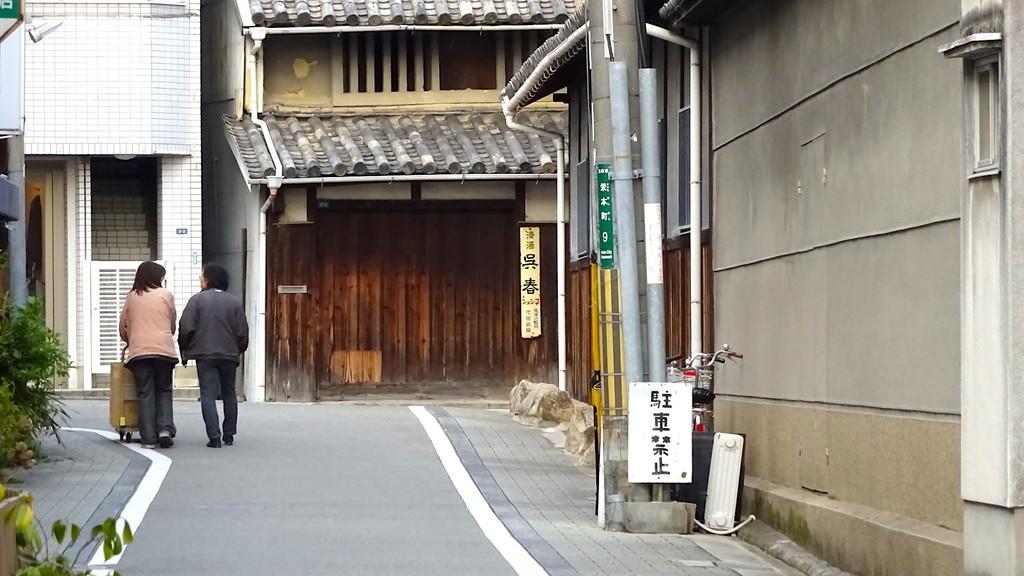 f:id:shioshiohida:20181130155856j:plain