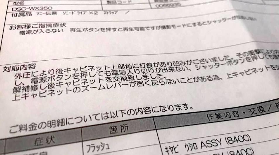 f:id:shioshiohida:20181202095849j:plain