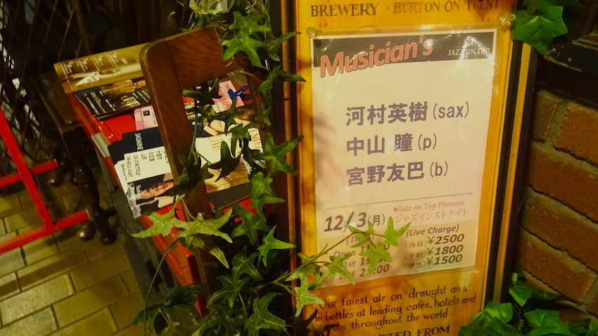 f:id:shioshiohida:20181203202323j:plain