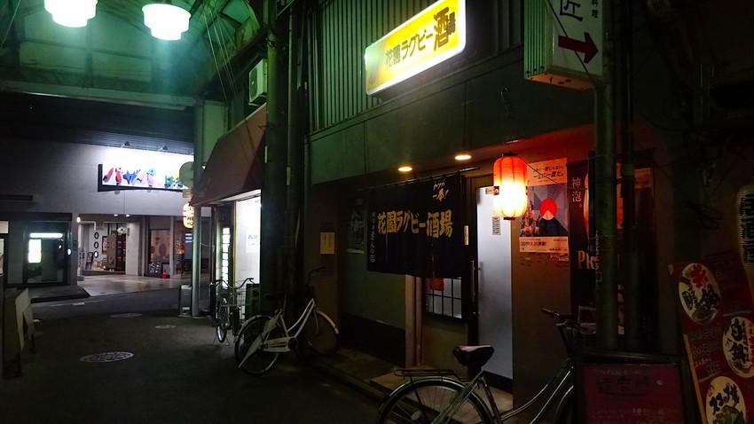 f:id:shioshiohida:20181204172447j:plain