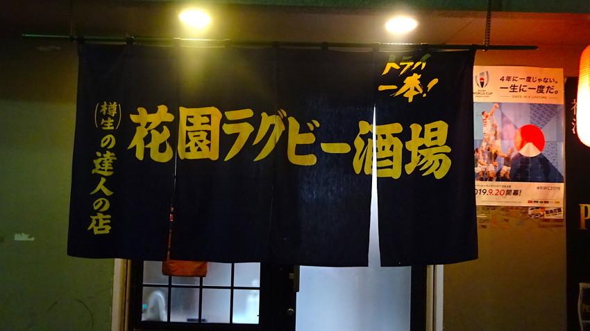 f:id:shioshiohida:20181204172458j:plain