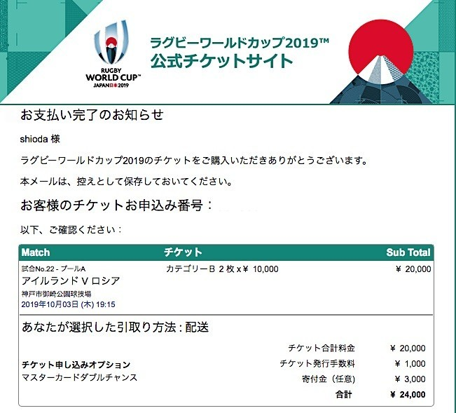 f:id:shioshiohida:20181206100837j:plain