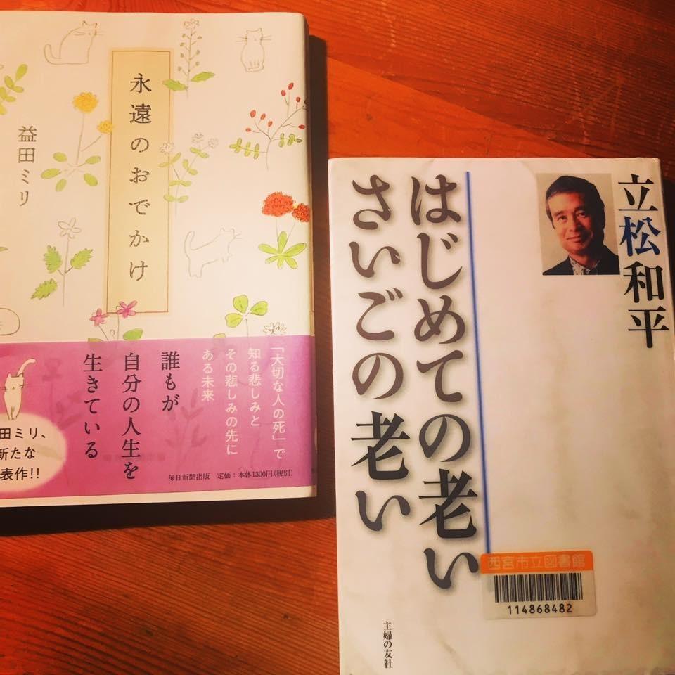 f:id:shioshiohida:20181211101047j:plain