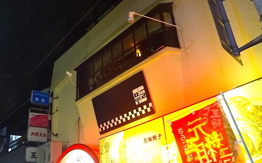 f:id:shioshiohida:20181211212007j:plain