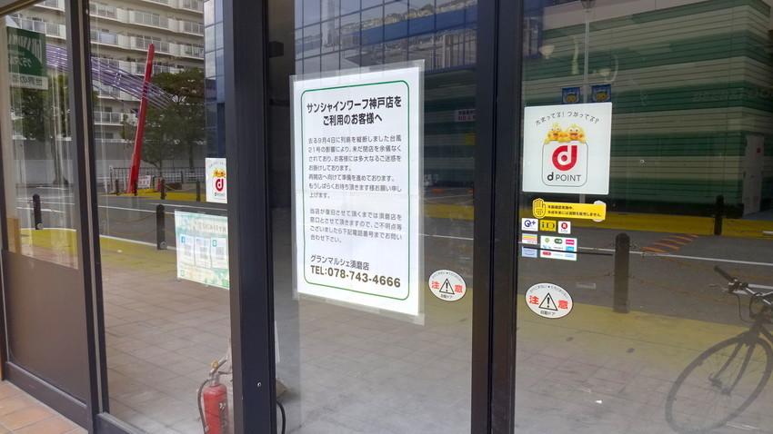 f:id:shioshiohida:20181213145418j:plain