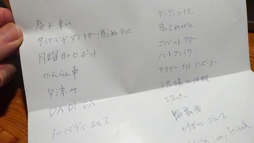 f:id:shioshiohida:20181219232900j:plain