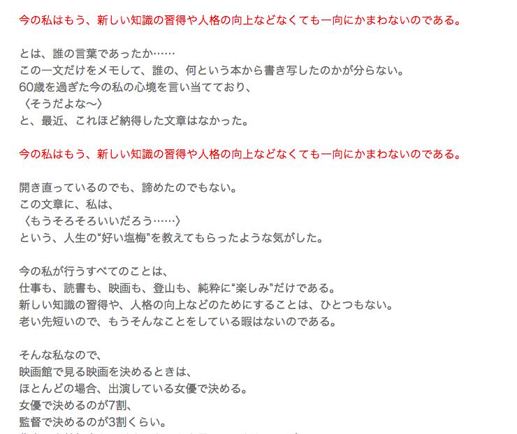f:id:shioshiohida:20181220143540p:plain