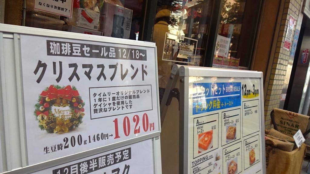 f:id:shioshiohida:20181225150222j:plain