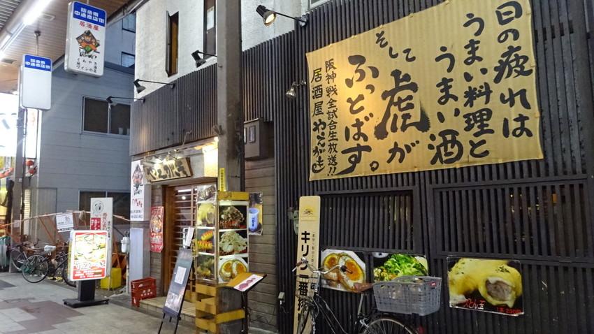 f:id:shioshiohida:20181228170629j:plain