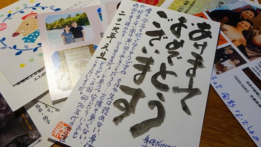 f:id:shioshiohida:20190101123603j:plain