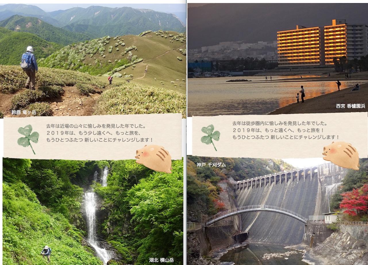 https://cdn-ak.f.st-hatena.com/images/fotolife/s/shioshiohida/20190105/20190105011558_original.jpg