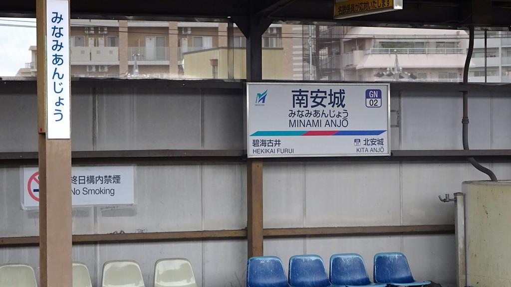 f:id:shioshiohida:20190106112114j:plain