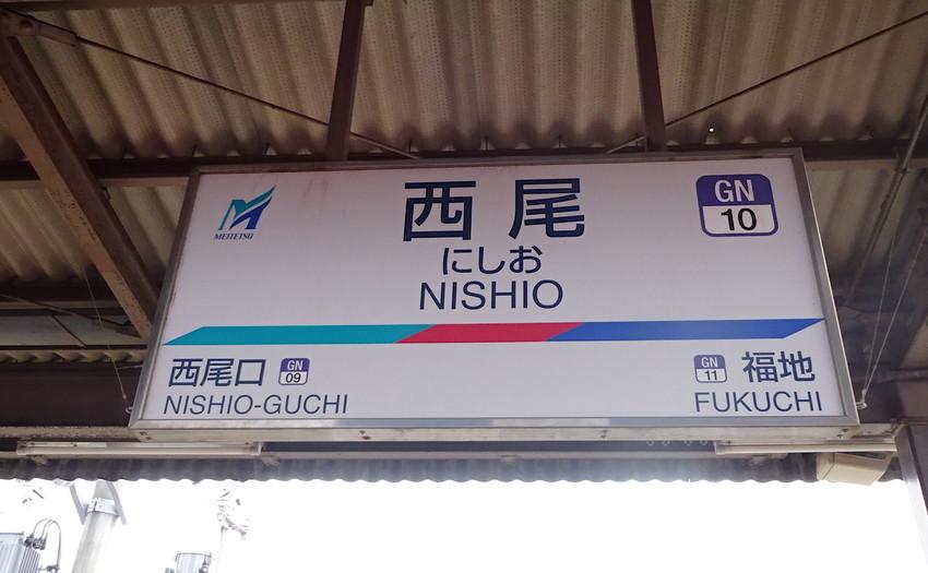 f:id:shioshiohida:20190106114249j:plain