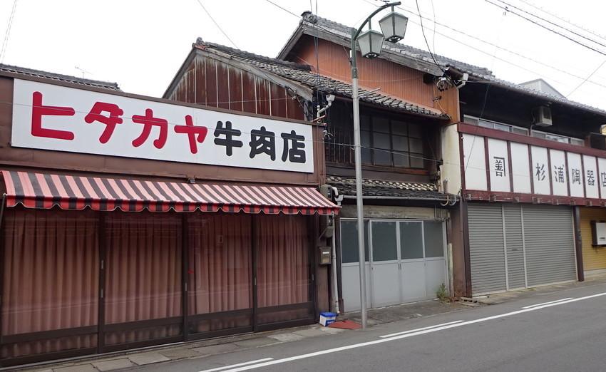 f:id:shioshiohida:20190106130059j:plain