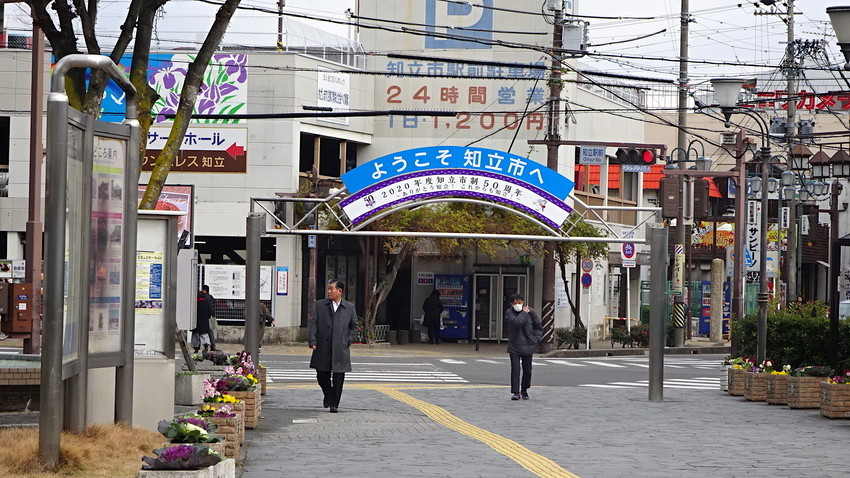 f:id:shioshiohida:20190106142726j:plain