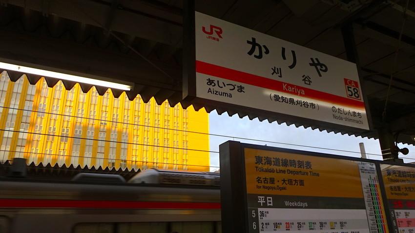 f:id:shioshiohida:20190106163748j:plain