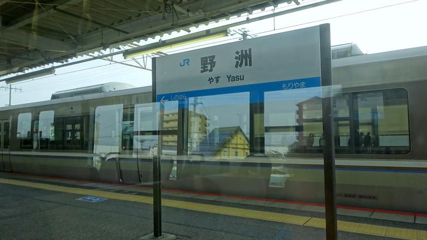 f:id:shioshiohida:20190108103022j:plain