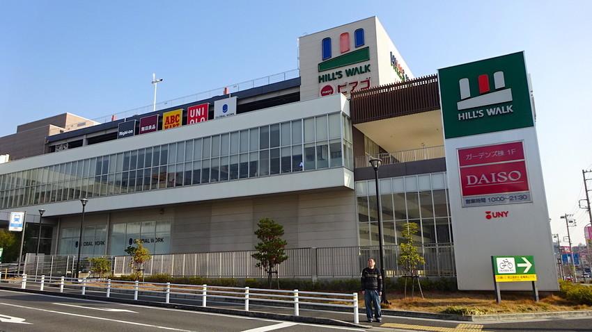 f:id:shioshiohida:20190108140850j:plain