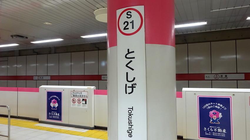 f:id:shioshiohida:20190108142409j:plain