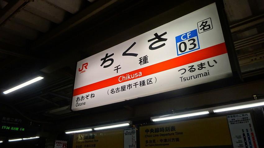 f:id:shioshiohida:20190108173321j:plain