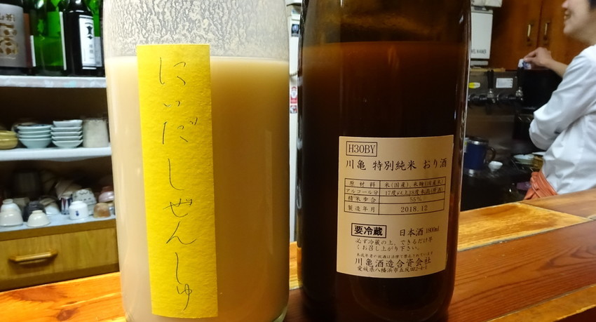 f:id:shioshiohida:20190112220345j:plain