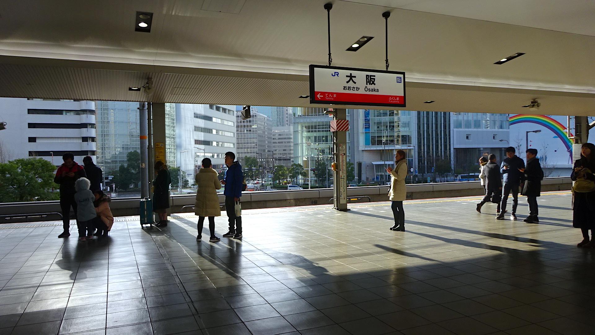 https://cdn-ak.f.st-hatena.com/images/fotolife/s/shioshiohida/20190117/20190117094336_original.jpg