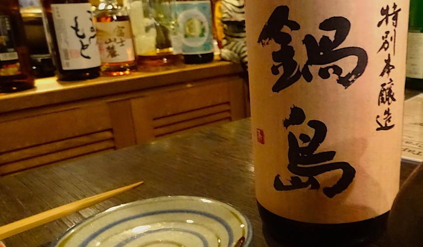 f:id:shioshiohida:20190117184201j:plain