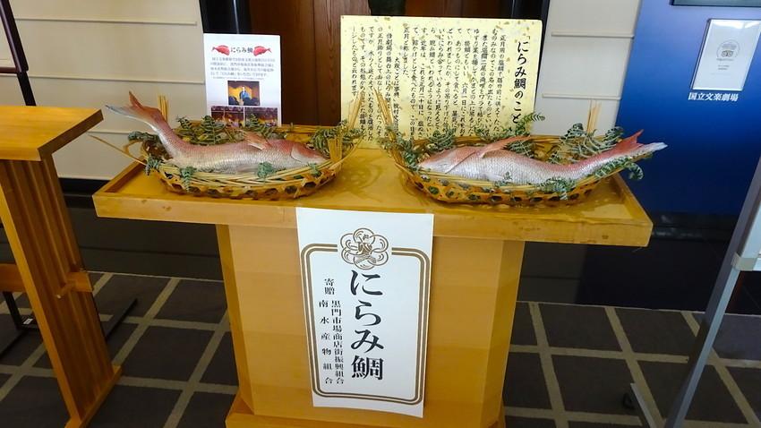 f:id:shioshiohida:20190118105014j:plain