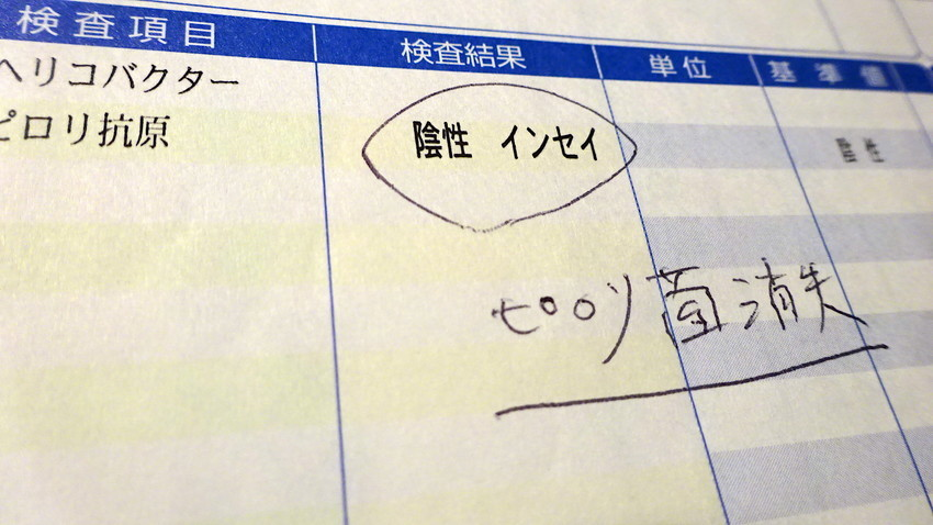 f:id:shioshiohida:20190122234252j:plain