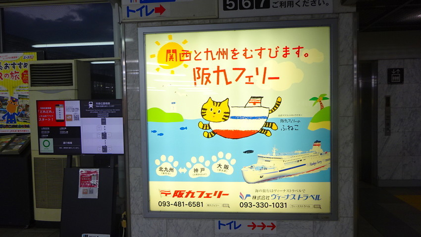 f:id:shioshiohida:20190127070308j:plain