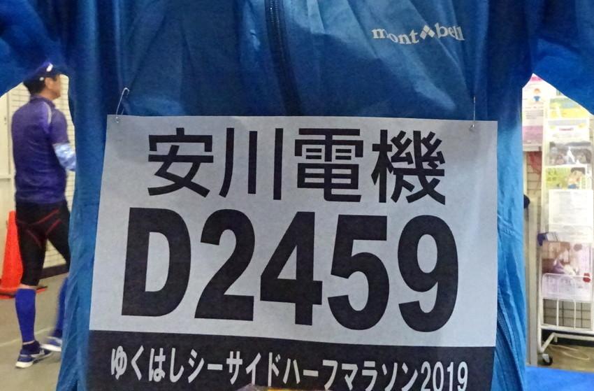 f:id:shioshiohida:20190127091002j:plain