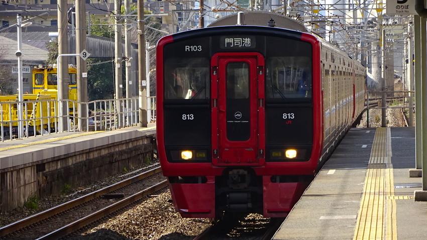 f:id:shioshiohida:20190127134642j:plain
