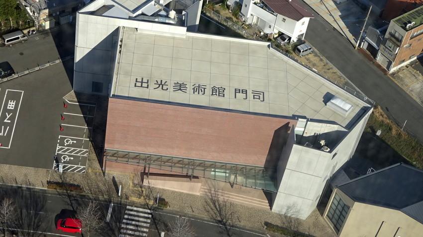 f:id:shioshiohida:20190127144823j:plain