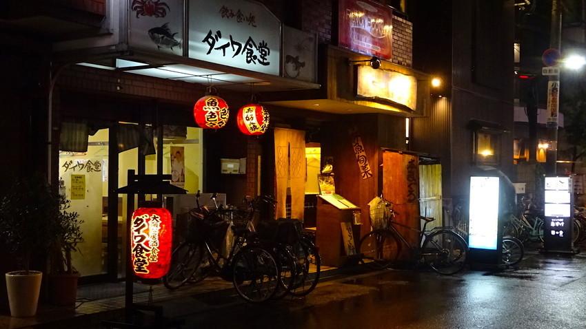 f:id:shioshiohida:20190131185457j:plain