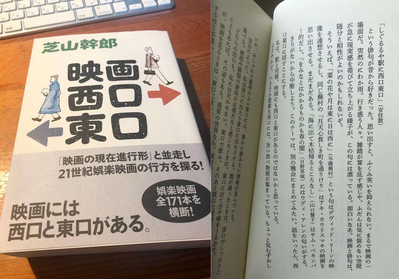 https://cdn-ak.f.st-hatena.com/images/fotolife/s/shioshiohida/20190204/20190204135049_original.jpg