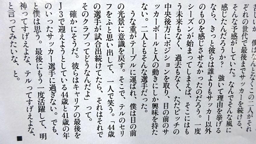 f:id:shioshiohida:20190210153511j:plain