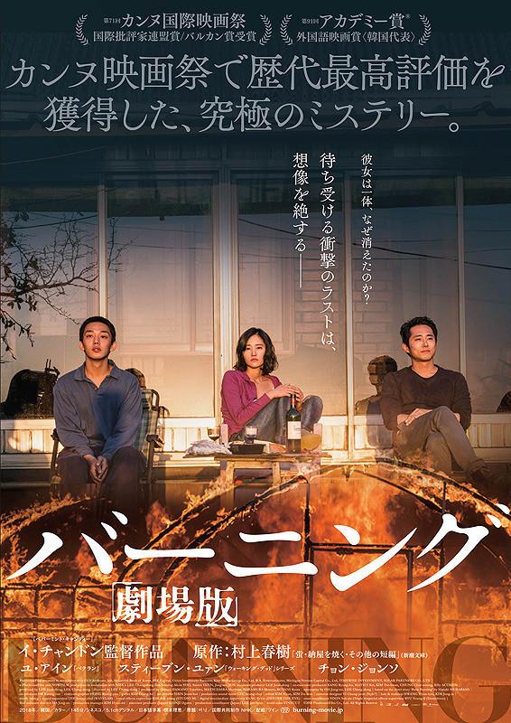 f:id:shioshiohida:20190210172945j:plain