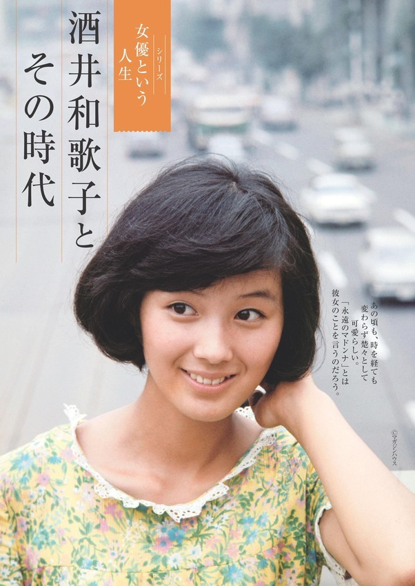 f:id:shioshiohida:20190210232733j:plain