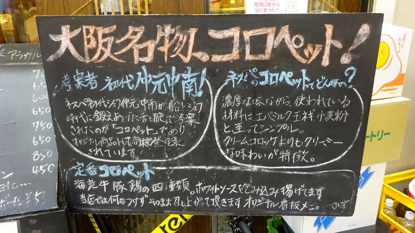 f:id:shioshiohida:20190216185747j:plain