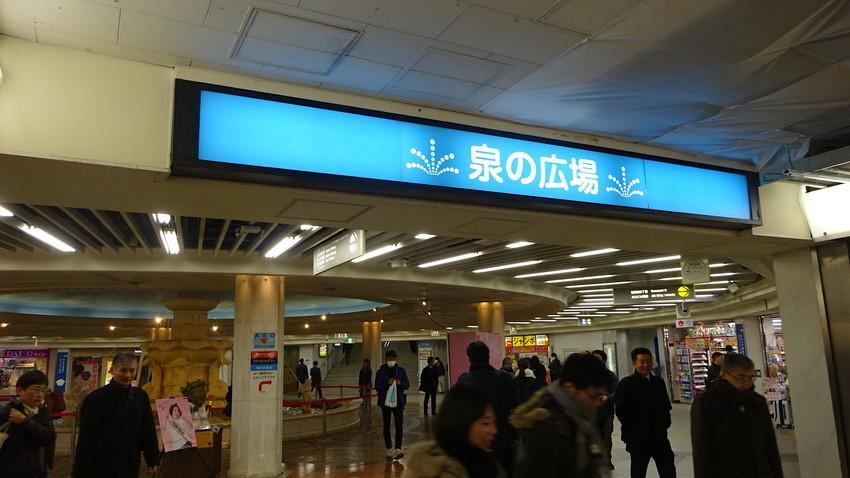 f:id:shioshiohida:20190218183511j:plain