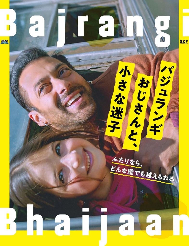 f:id:shioshiohida:20190222003440j:plain