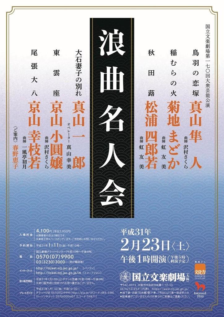 f:id:shioshiohida:20190224013517j:plain